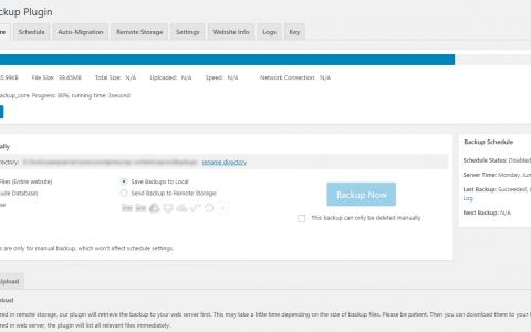 WPvivid Backup Plugin——一款免费的备份,还原和迁移一体化的WordPress插件