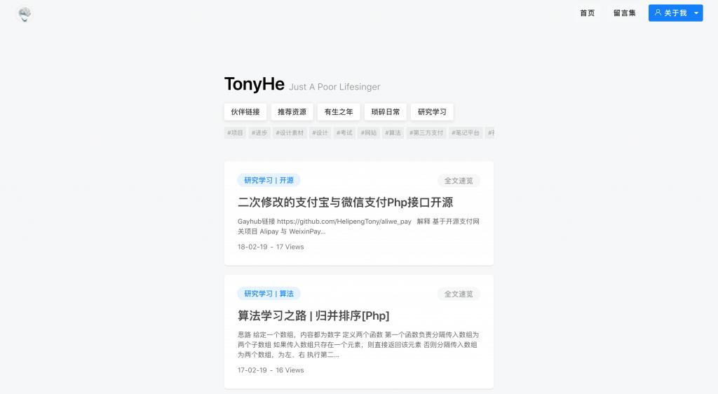 Tony-一款单栏简约设计的WordPress博客主题