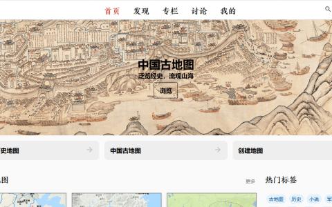 发现中国,读地图,看历史沧海桑田
