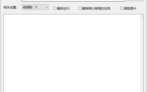 百度文库文档免费下载工具-DoDo百度文库提取工具