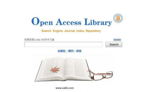 OALib - 一个供读者免费查阅或下载的集合开源论文的数据库